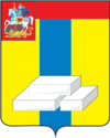 100px-Coat of Arms of Domodedovo
