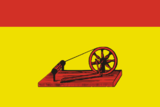 160px-Flag of Noginsk Moscow oblast