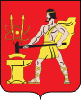 90px-Coat of Arms of Elektrostal