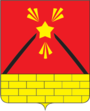 90px-Coat of Arms of Elektrougli