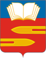 90px-Coat of Arms of Klimovsk