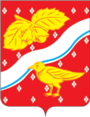 90px-Coat of Arms of Orekhovo-Zuevo