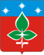 90px-Coat of Arms of Pushchino