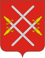 90px-Coat of Arms of Ruza Moscow oblast