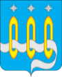 90px-Coat of Arms of Shchelkovo