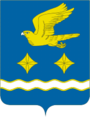 90px-Coat of Arms of Stupino