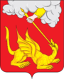 90px-Coat of Arms of Yegorievsk