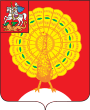 90px-Vector coat of arms Serpukhov