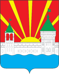 Coat of Arms of Dzerzhinsky