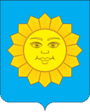 Coat of Arms of Istra 2008
