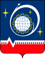 Coat of Arms of Korolyov