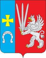 Coat of Arms of Mosrentgen