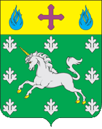 Coat of Arms of Sosenskoe